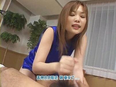 Submissive Asian Handjob!